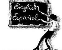 english-espanol